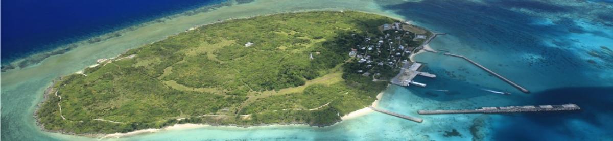 アイキャッチ 鳩間島